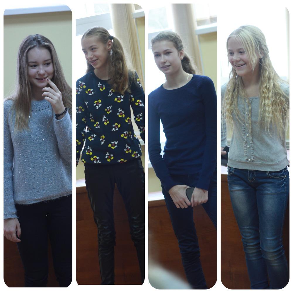 Подростковый клуб Киев группа №6