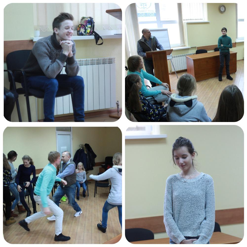 Подростковый клуб Киев группа №5